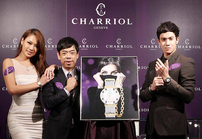 Charriol launch in Taipei