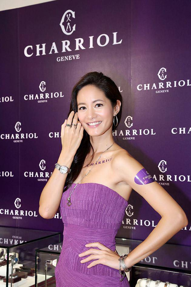 Janet-Hsieh-Charriol-jewelry-St-Tropez-Diamond-Watch