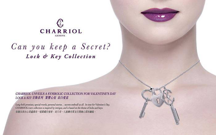 Valentine's day gift Lock and key Collection Charriol