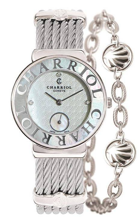 St-Tropez-watch-Seashell