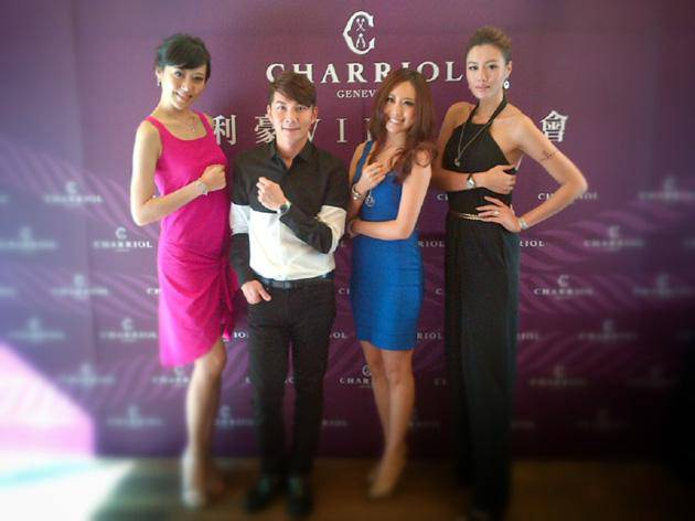 Charriol-VIP-Afternoon-Taipei-Taiwan-01