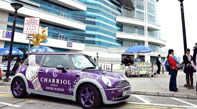 Purple Mini Cooper cars violet