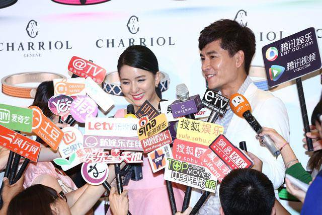 Press with Taiwanese actor Chuan Yi Wang and actress Kuang Yi Chen